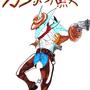 Okumadori Sencha Forever! by CheBureiku