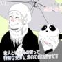 恥ずかしい!! (>//3//<) by MrWife
