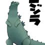 Godzilla by Soapmonster
