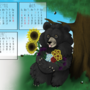 Summer Bear - Animal Calendar by ithoughtiwascrazy