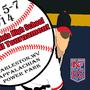 Baseball Cover by davisjustin80
