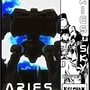 Aries Sky Chapter 3 Cover by Kel-chan