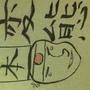 Sketchbook by DrySumi