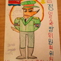 King Jong il by Mr-Insanity97