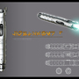 Lightsaber v4.0 by Brood-of-Evil
