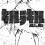 Manga Cover by ZeroMomenati