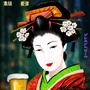 geisha by cocolongo