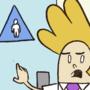 Comic: Bathroom Breaks by JerrodStorm