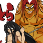 Ushio to Tora by Tokeshiro