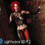 Vampire: BloodRayne by CenkuProductions