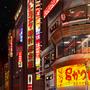 Tokyo by Eggabeg