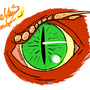 Dragon Eye by smooth-criminal13