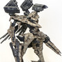 OPM - 02 BELLEROPHON model kit by Vonschlippe