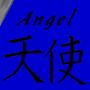 Dark Angel by AsternFredAnimations