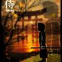 -Samurai- [Ernestogod] by ErnestoGod