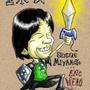 Epic Miyamoto Caricature by GiyganMage