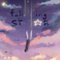 Falling ST☆R
