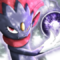 Weavile used Bli..Shadow Ball?