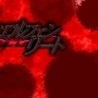 Elfen Lied Bloody Wallpaper by Rawing