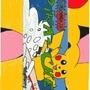 Pika-Chew by potatoboy37