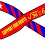 Math Bumper Sticker 2: Support by blubfaceproduction