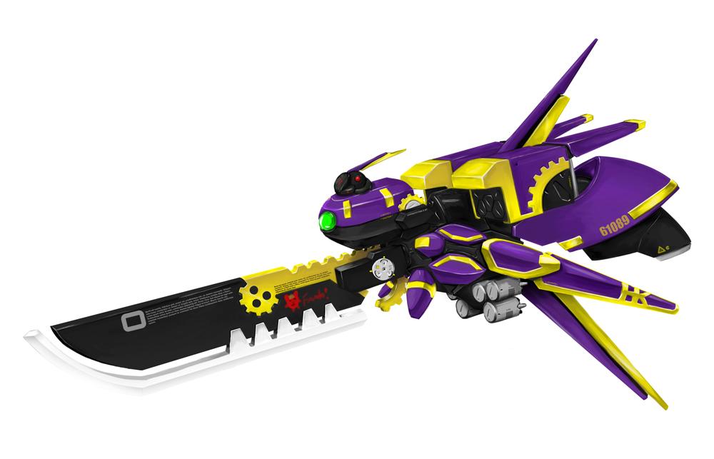 Skyblade Fighter