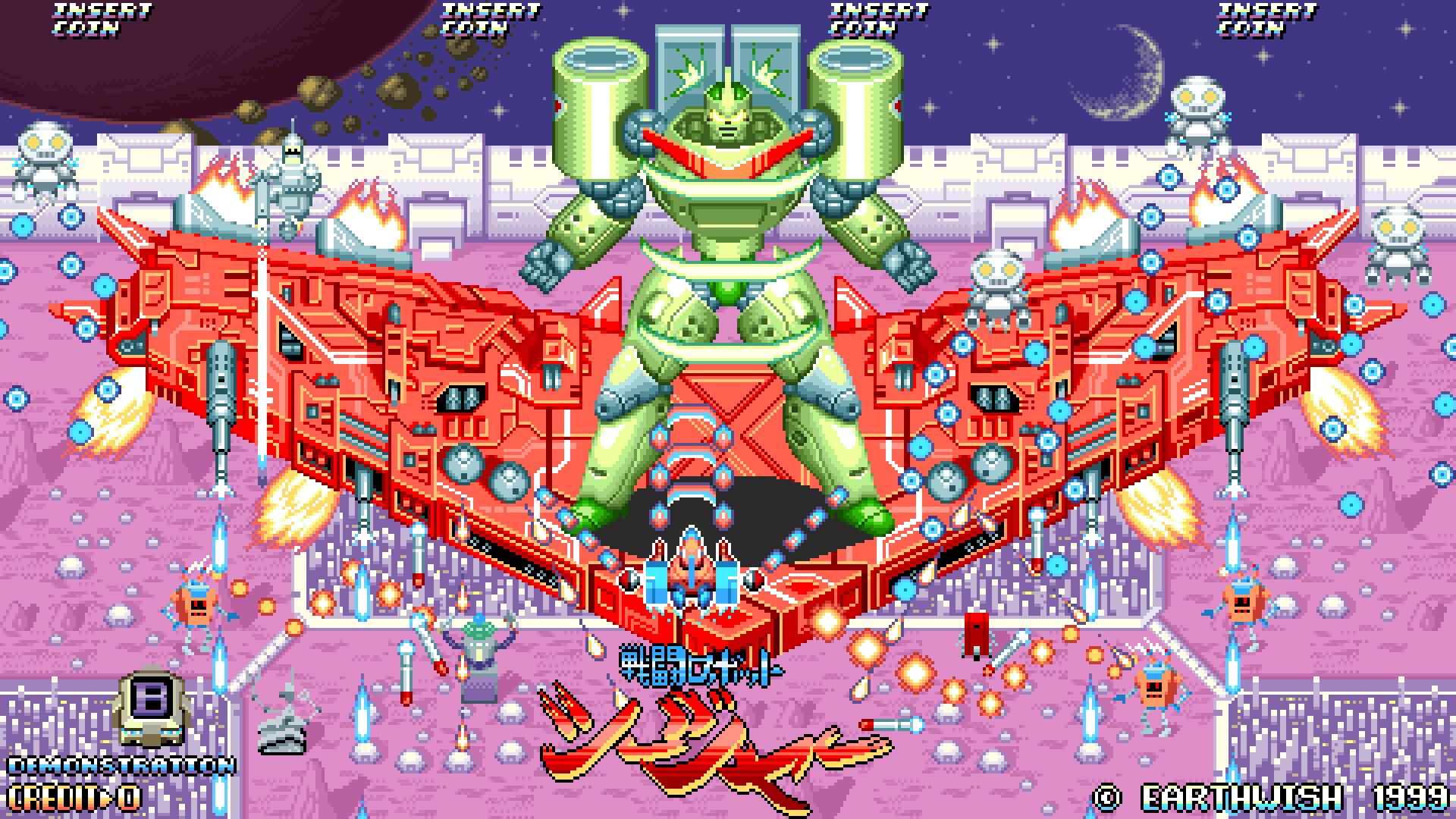 Battling Seizure Robots