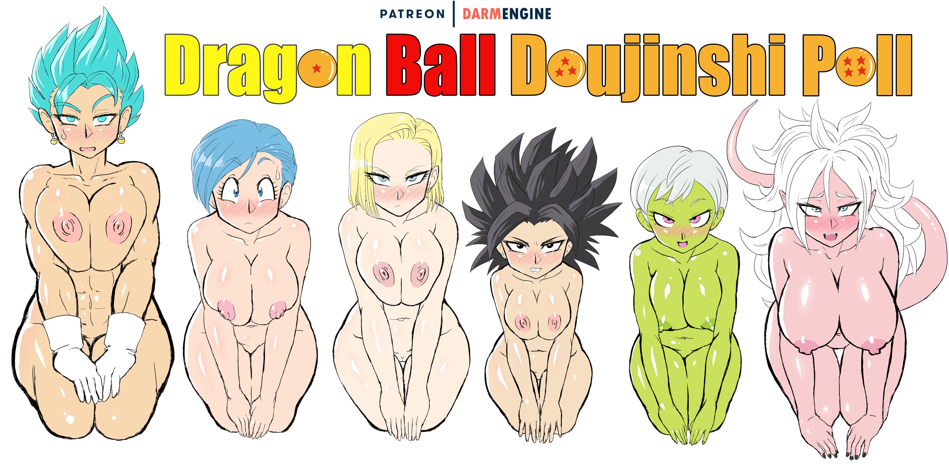 Dragon Ball Doujinshi Poll Promo Image