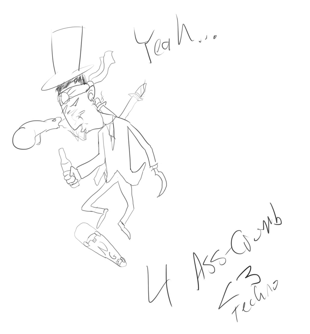 Abraham Lincoln Facial
