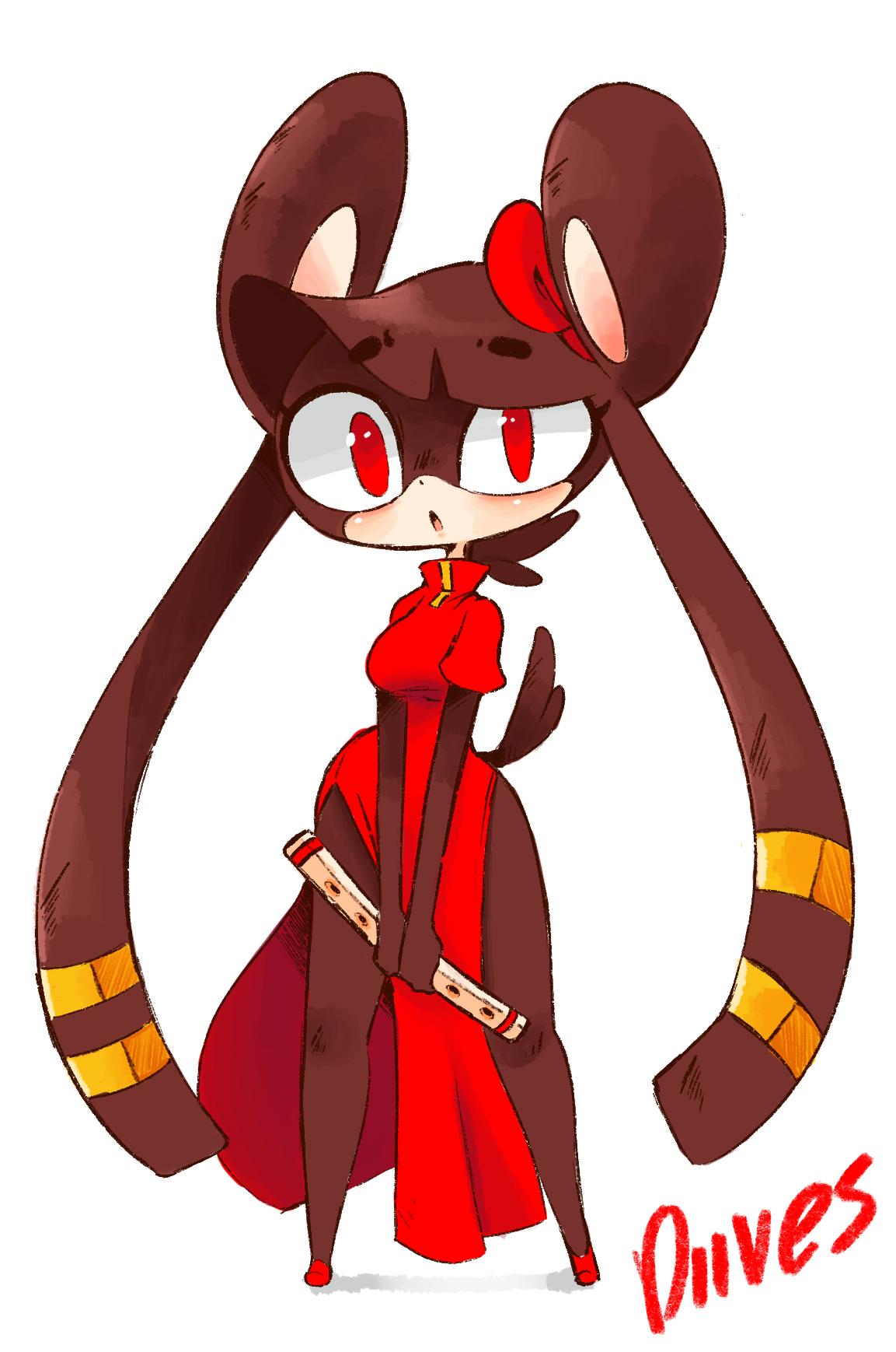 Zhima