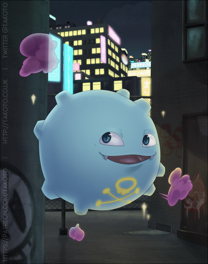 [Commission] Shiny Koffing