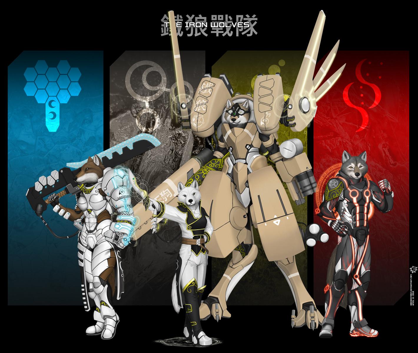 Metallic wolf people