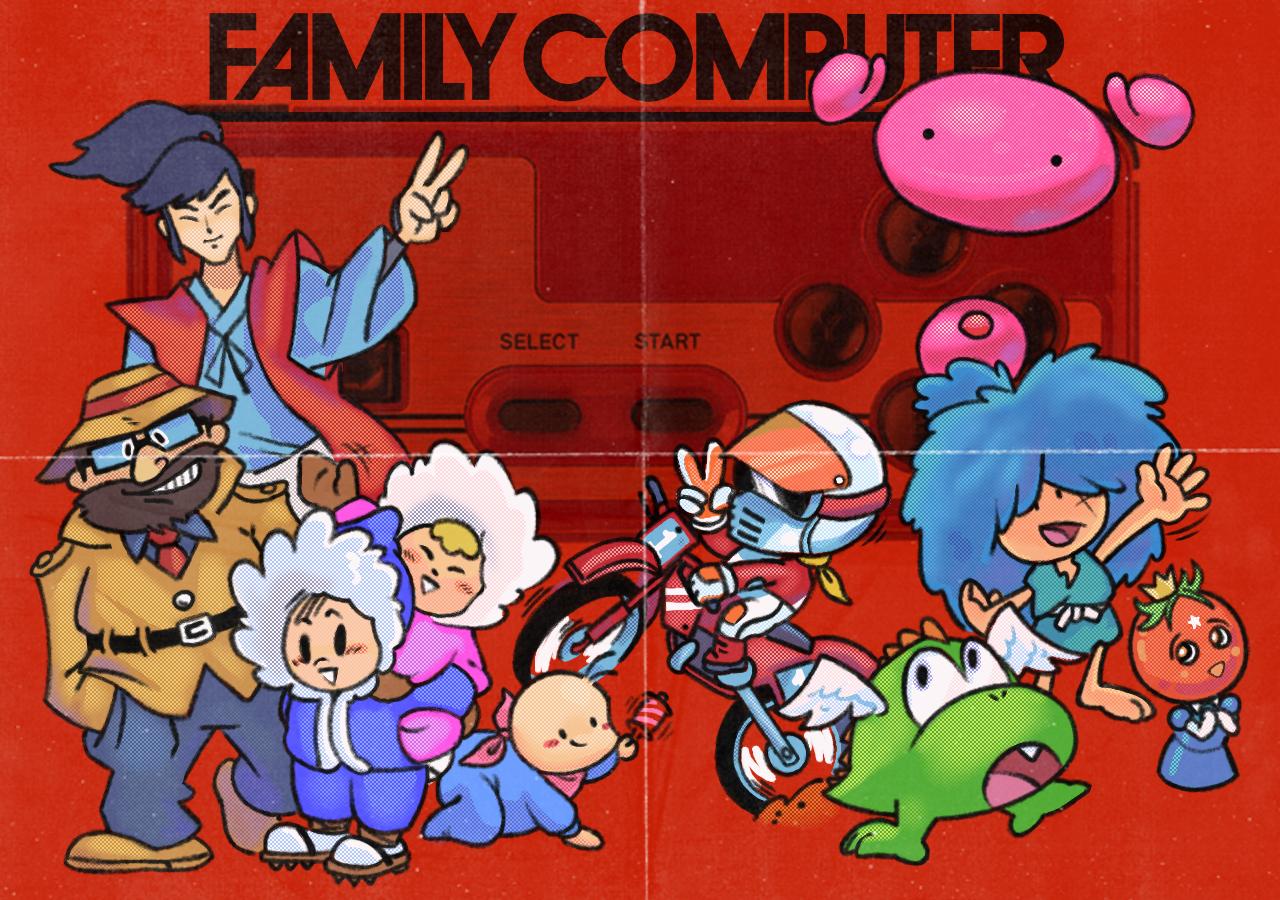 Famicom Underdogs