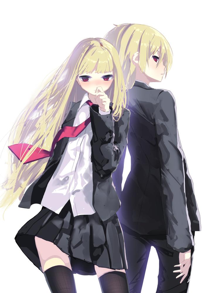 Rin and Aya