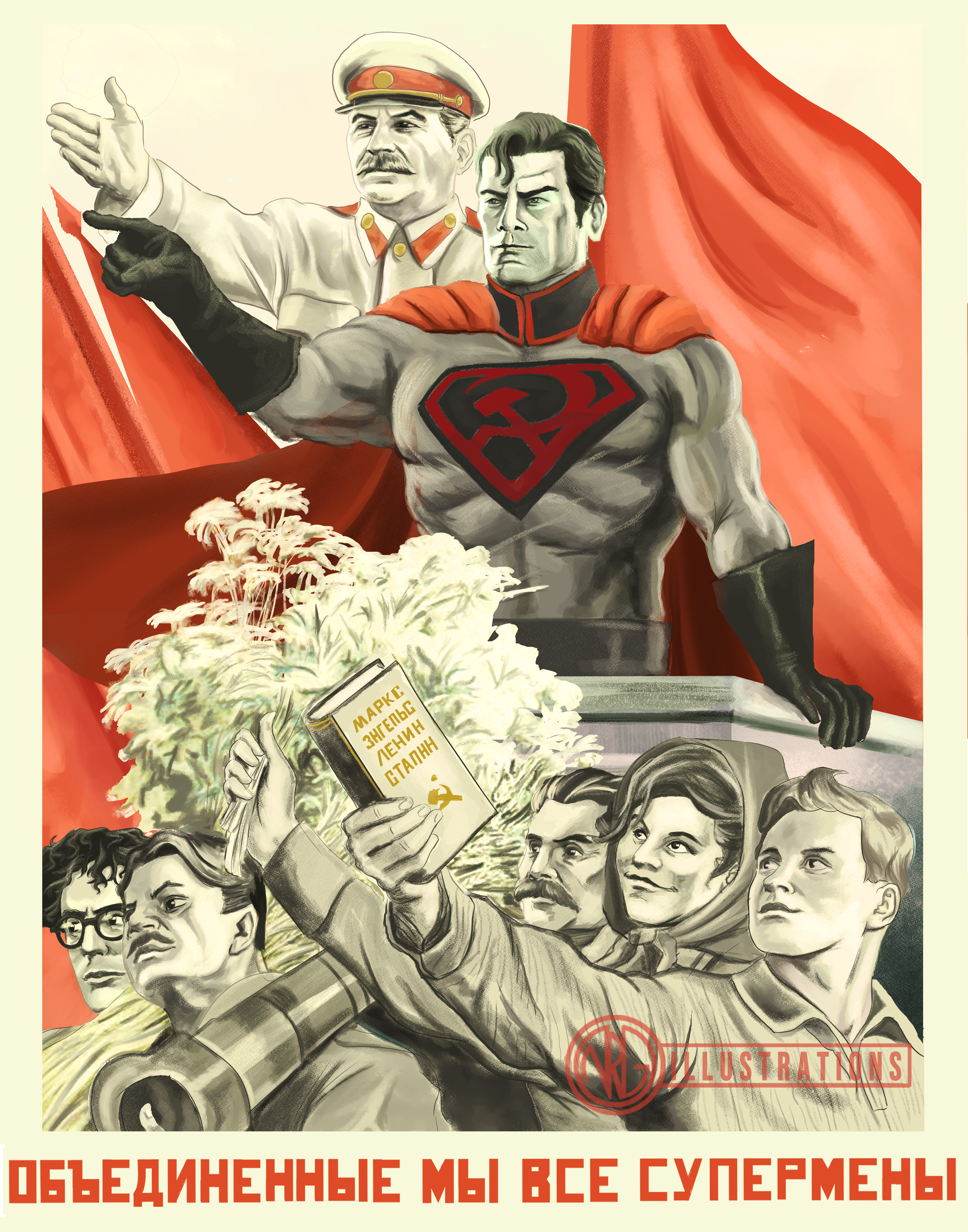 UNITED WE ARE ALL SUPERMEN