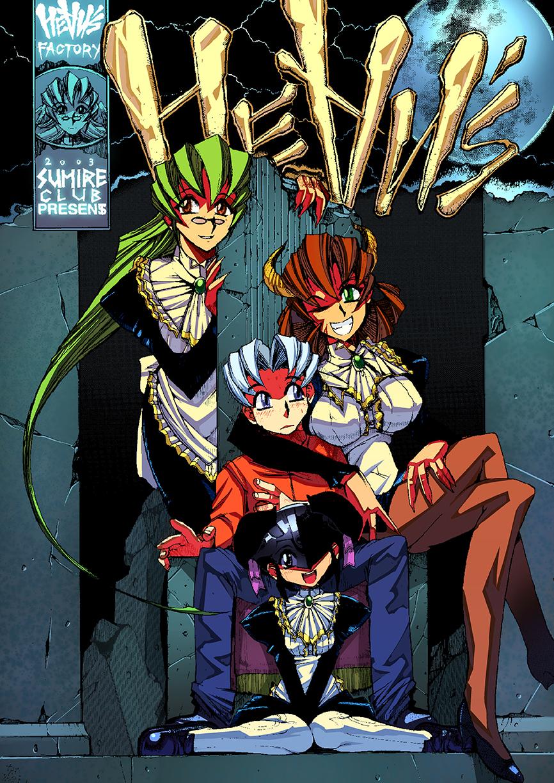 Heavens manga cover