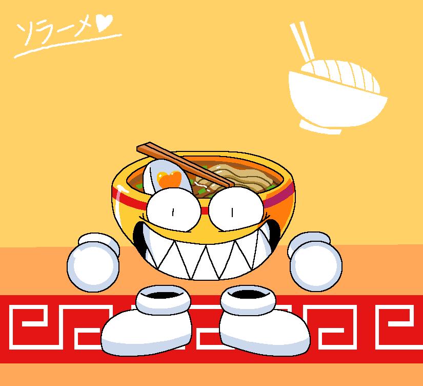 Oishi Ramen