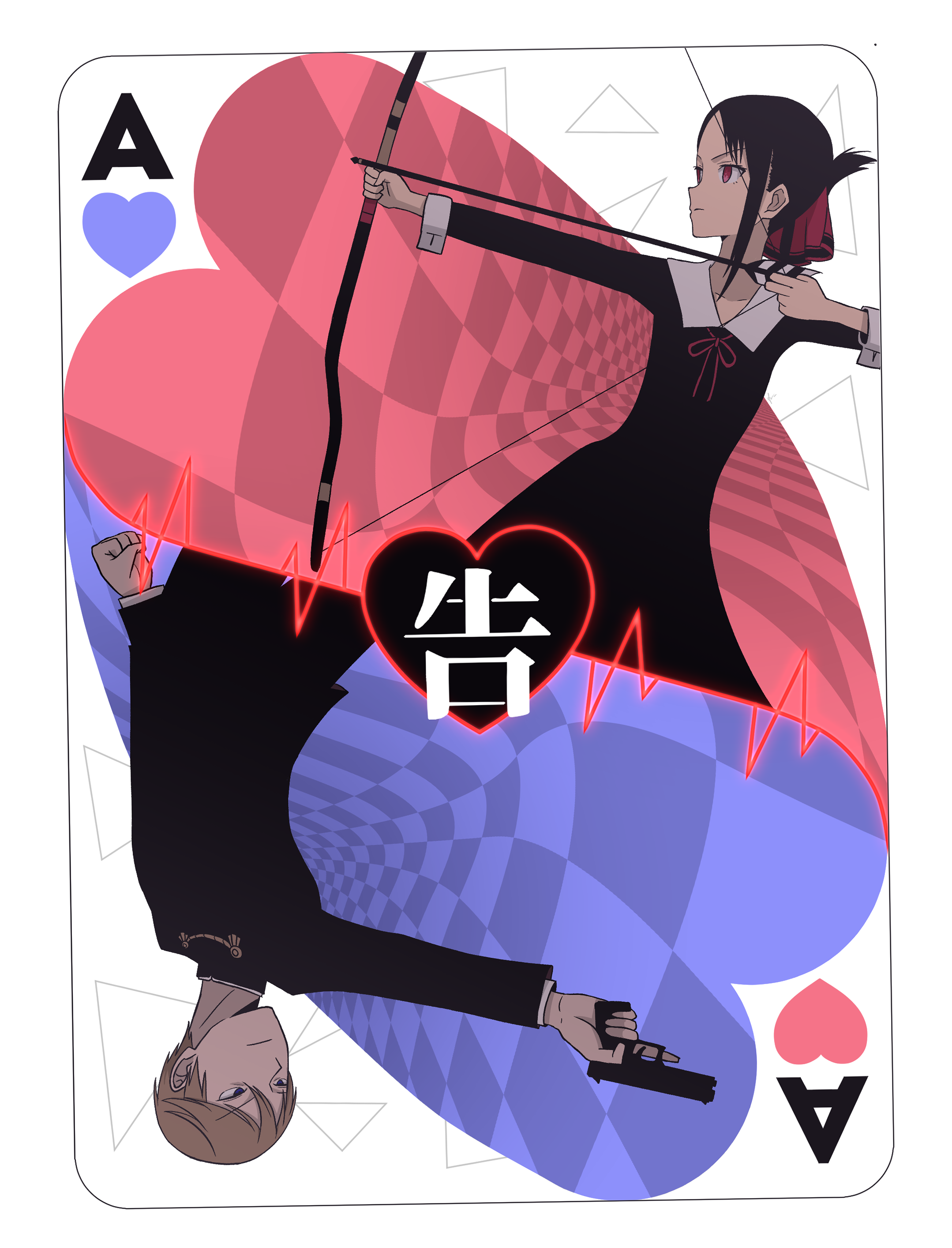 The Ace of Love. The War of Hearts