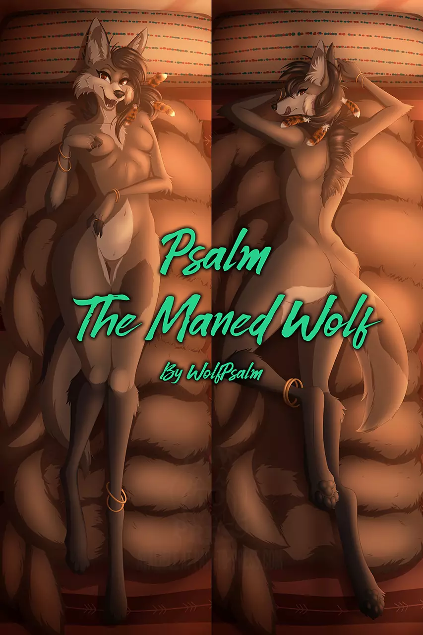 Psalm – The Maned Wolf (SFW) – By WolfPslam