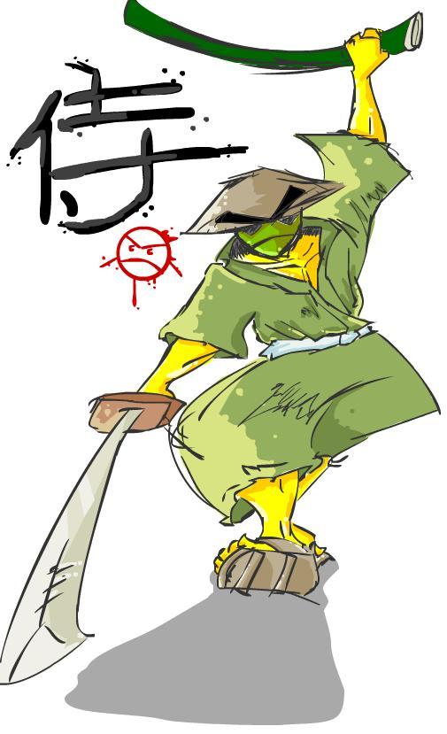 Samurai Faic