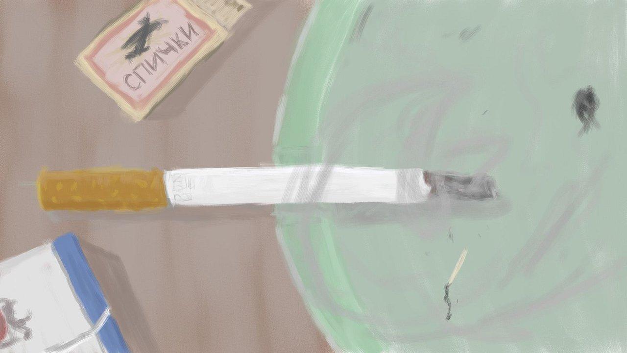 Evening cigarette