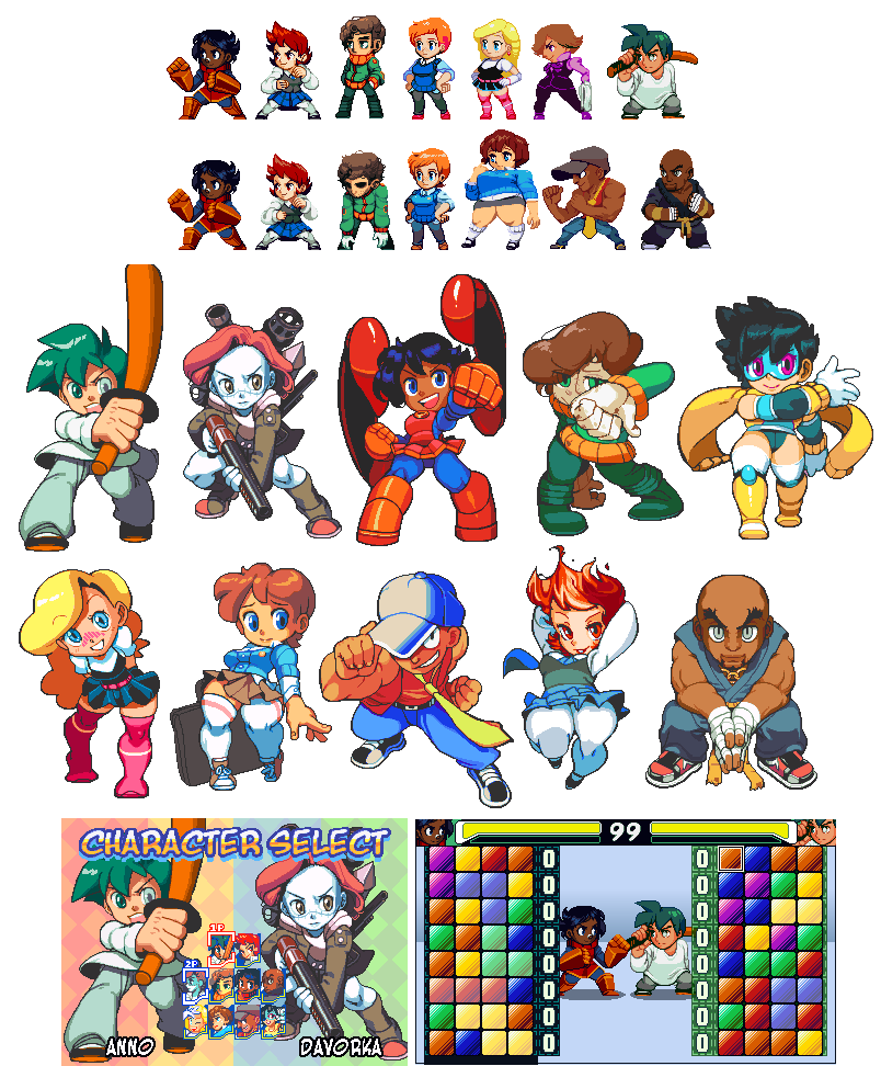 Puzzle Fighter Mockup 2015