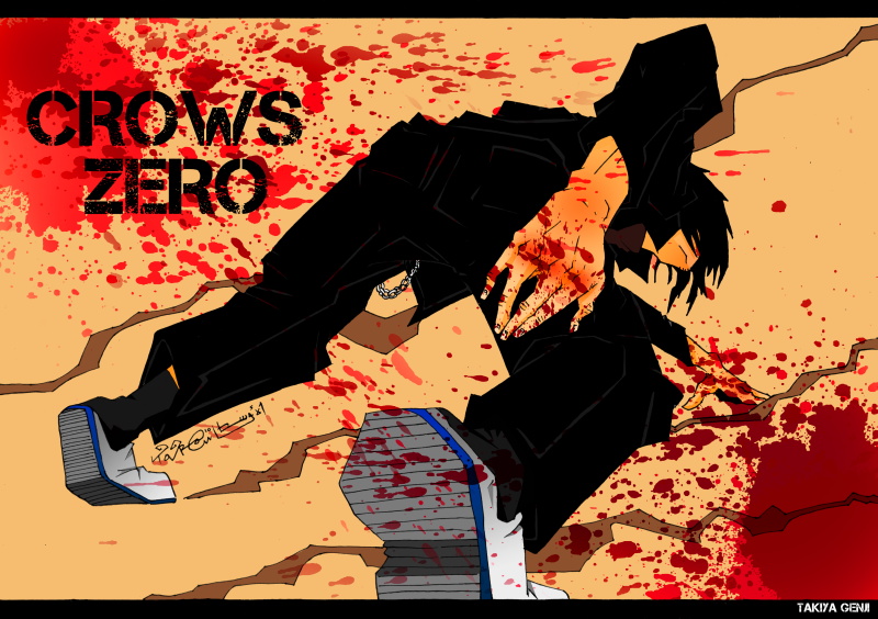 Crows Zero-Takiya Genji