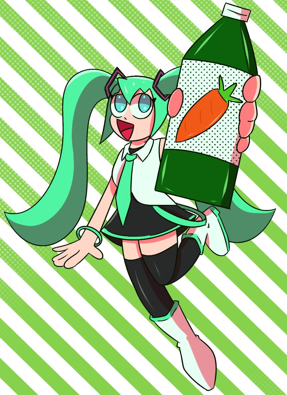Miku Vegetable juice
