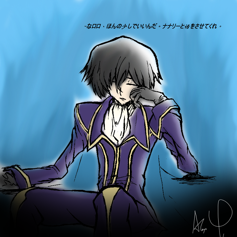 Lelouch after FLEIA