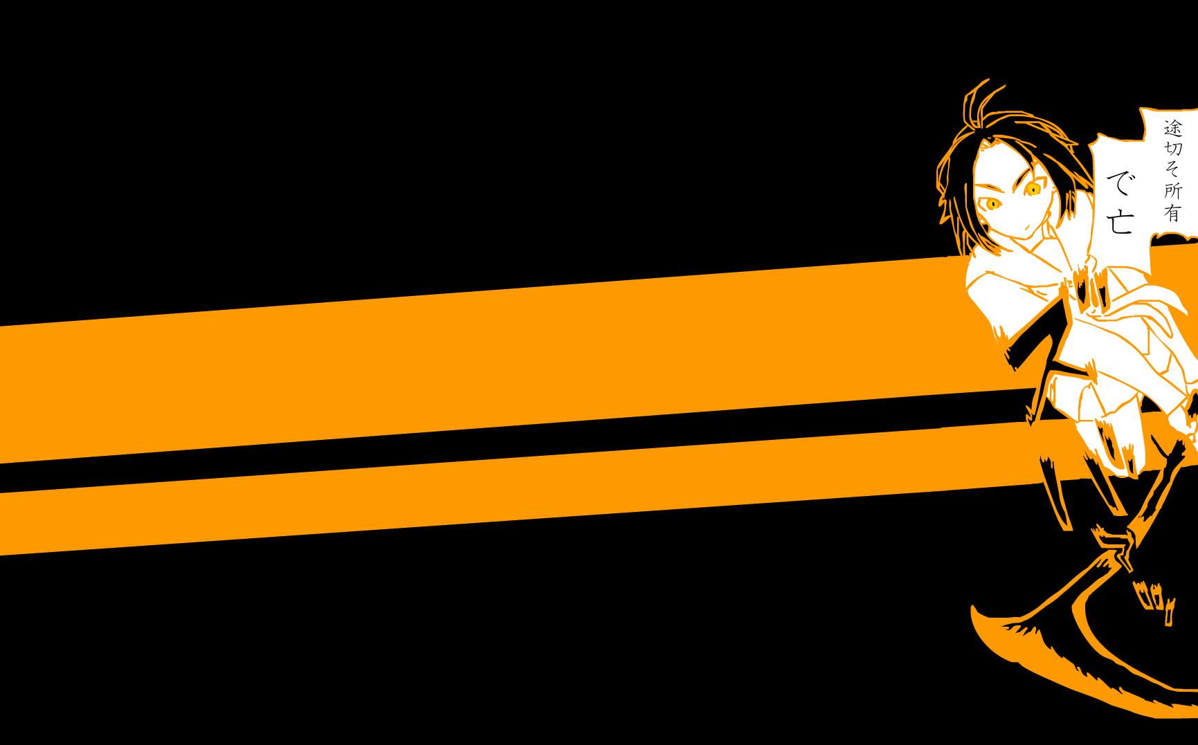 Mikanu Background