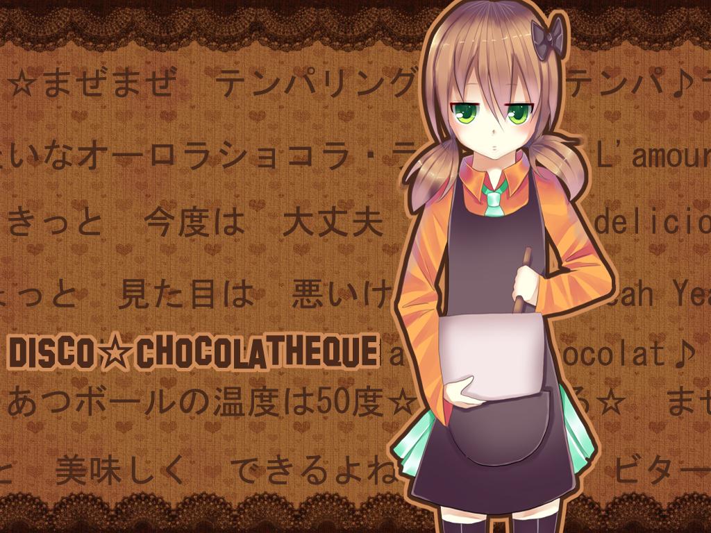 Disco Chocolatheque