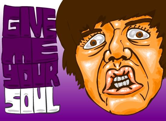 Justin Bieber Needs Your Soul
