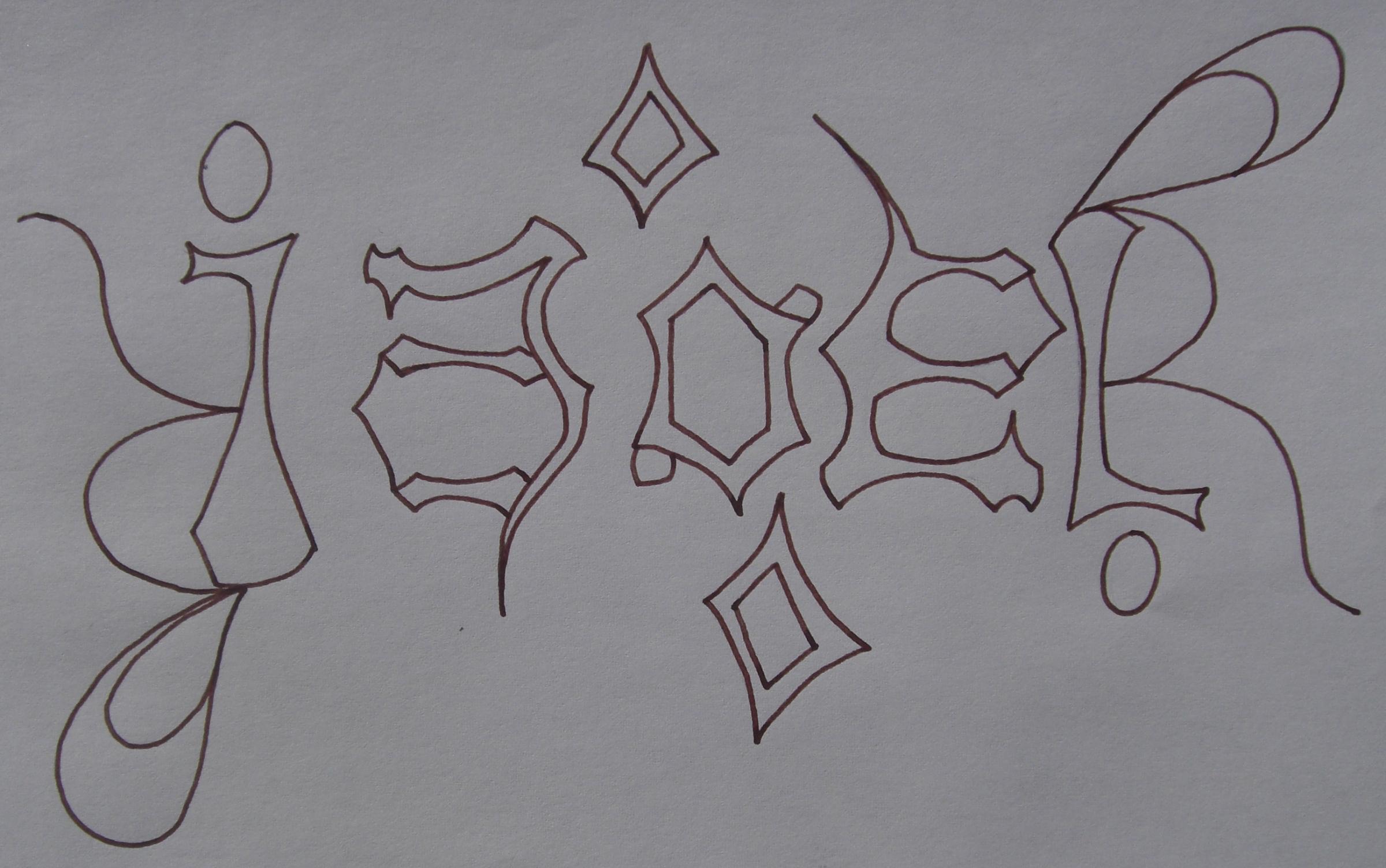 jager ambigram
