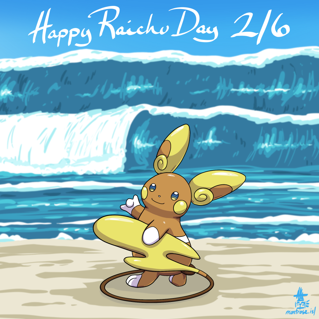 Happy Raichu Day (2/6)